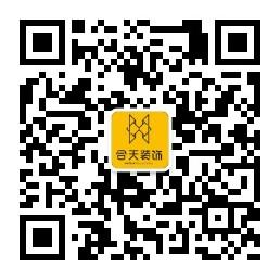 德赢vwin手机客户端装饰微信号